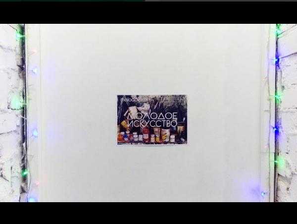 """Открытие галереи """"Молодое"""" 18 декабря 2016"""